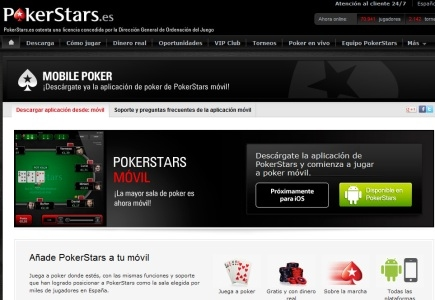 PokerStars Launches Its App in Spain